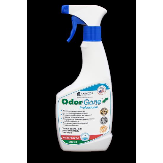 OdorGone Professional 500 мл