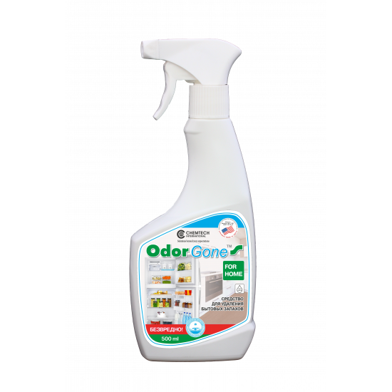 OdorGone For Home 500 мл